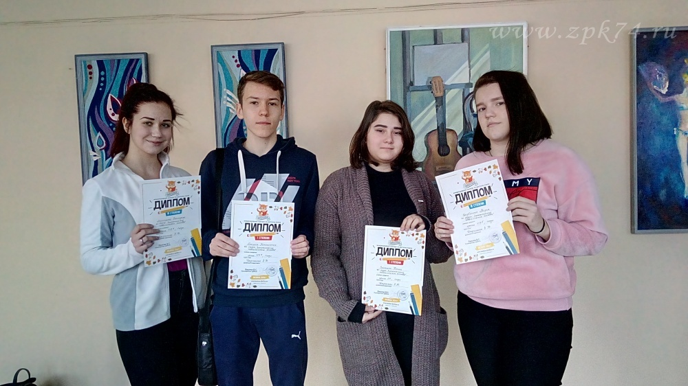 148Кириллица международный конкурс по русскому языку 2017
