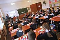 Первые дни ребенка в школе практика